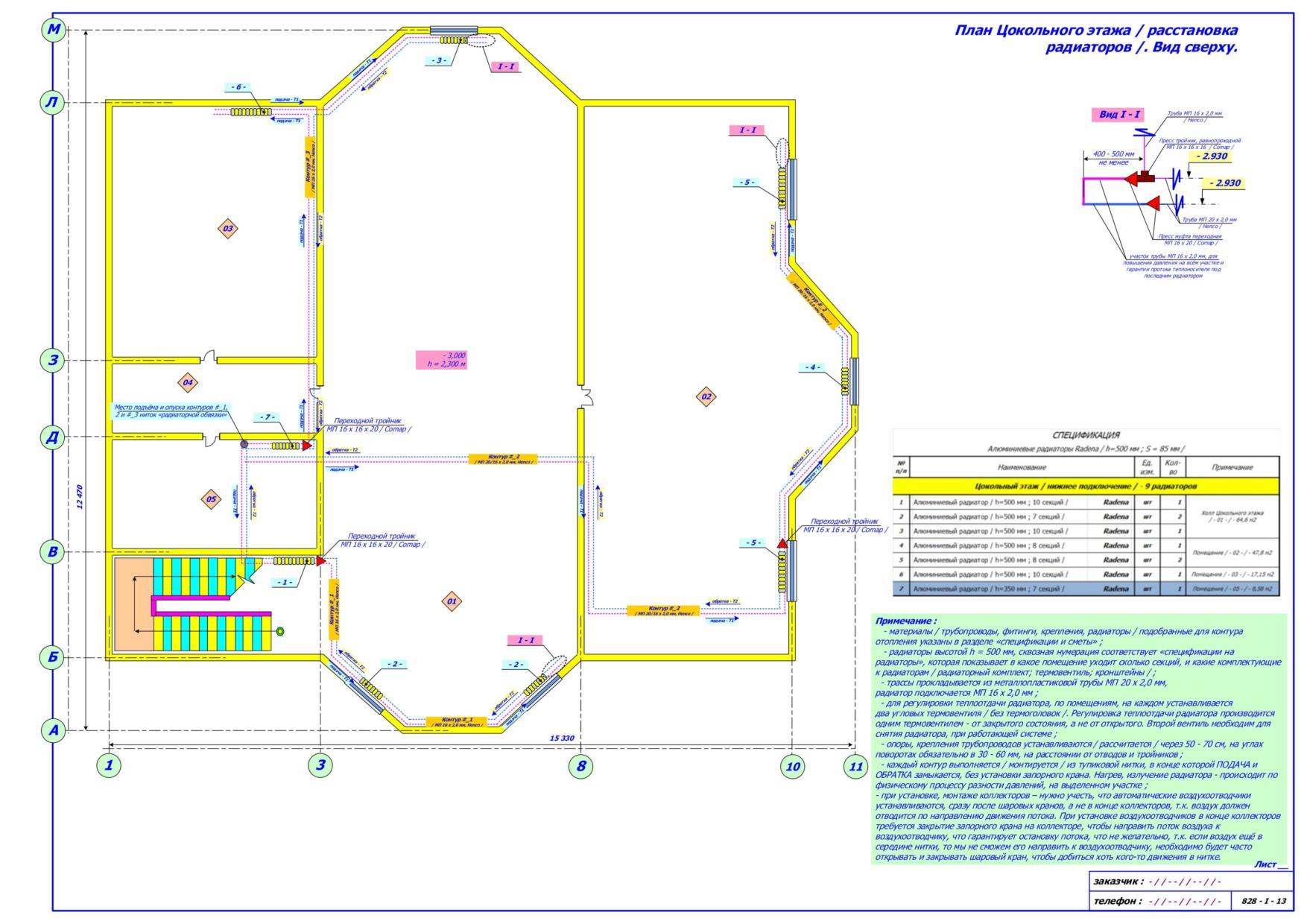 схема работы гидроаккумулятора отопления на 2000 литров