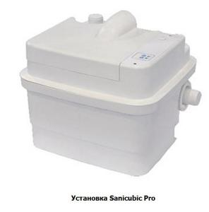 Установка Sanicubic Pro